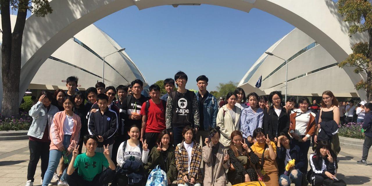 ซัมเมอร์จีน 2020 (Beijing-Shanghai-Hangzhou)