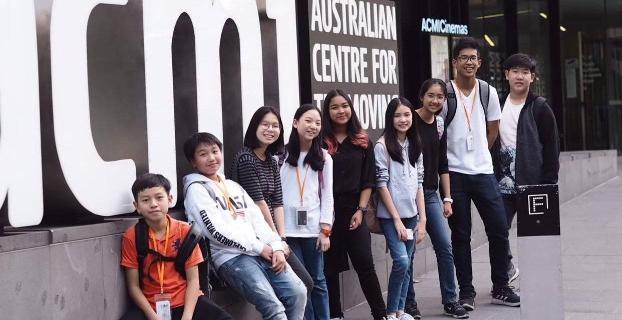 ซัมเมอร์ออสเตรเลีย 2020