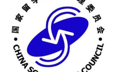 ทุนรัฐบาลจีน Chinese Government Scholarship